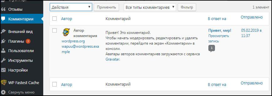 обзор панели комментариев WP