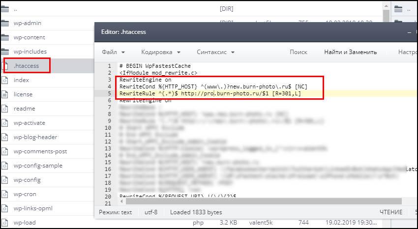 Вставка кода редиректа в htaccess