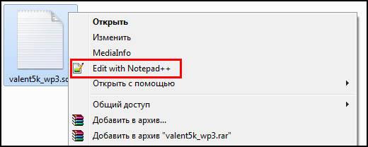 Открываем файл с помощью notepade