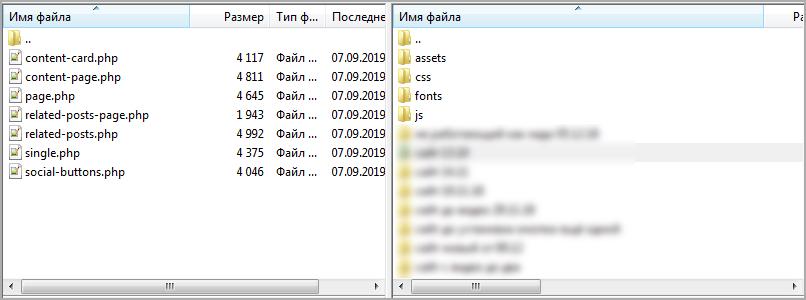 Окна переноса файлов