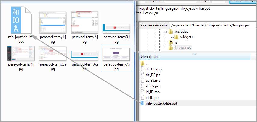 загрузка файла перевода с сервера