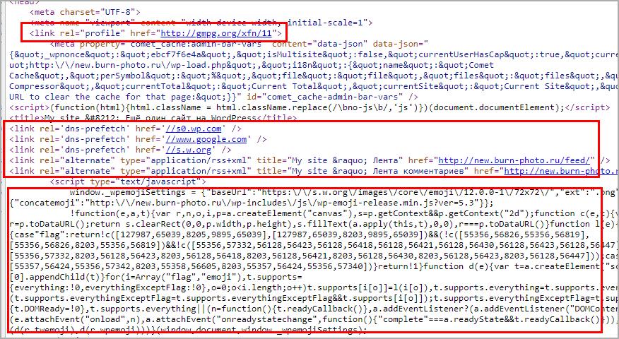 Лишний код и подключения