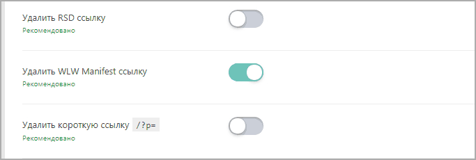 Простая настройка модуля ClearfyPRO
