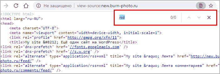 Смотрим отсутствие тега link для xml rpc