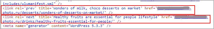 Исходный HTML ресурса