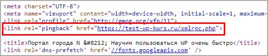 Пример где находится код.