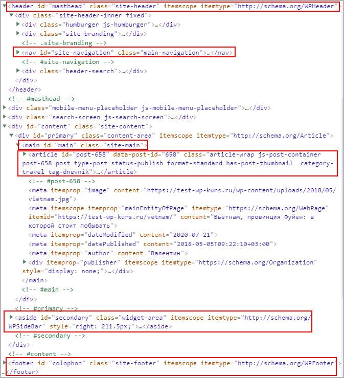 Разметка по HTML5.
