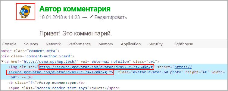 Панель разработчика.