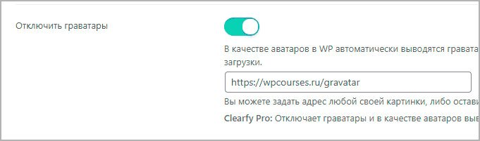 ClearfyPRO