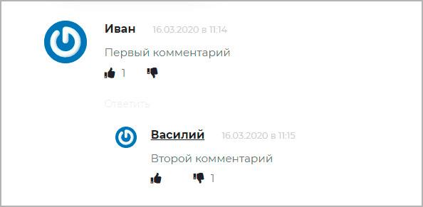 Сообщения посетителей.